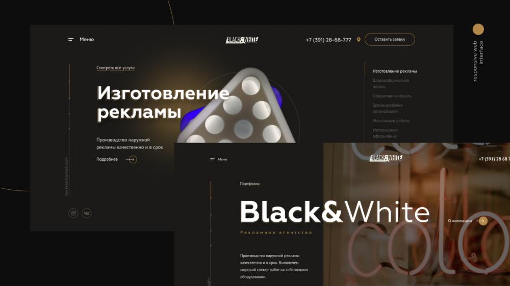 Разработка корпоративного сайта компании по производству наружной рекламы