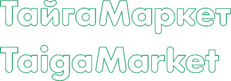 Фирменный шрифт