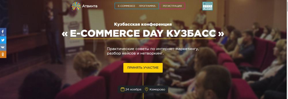 Гид по продвижению: как продать все билеты на digital-конференцию