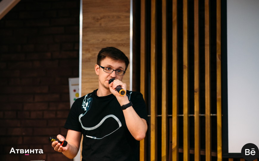 Данил Снитко, спикер Behance Portfolio Reviews-2019