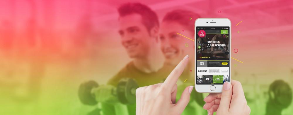Разработка корпоративного сайта  для фитнес-клуба