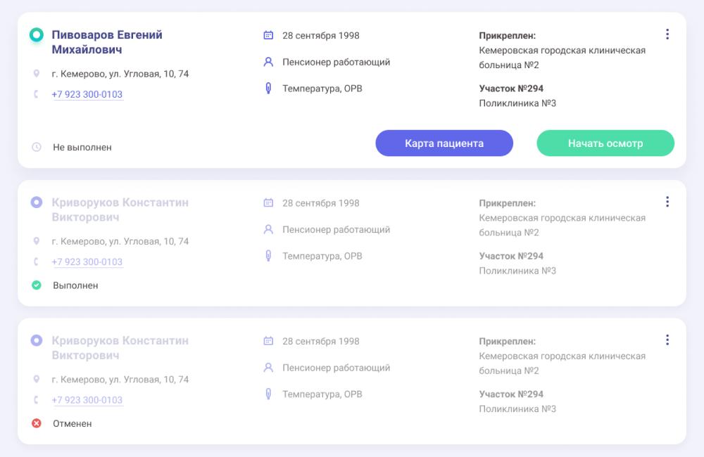 Разработка интерфейса для планшетного приложения