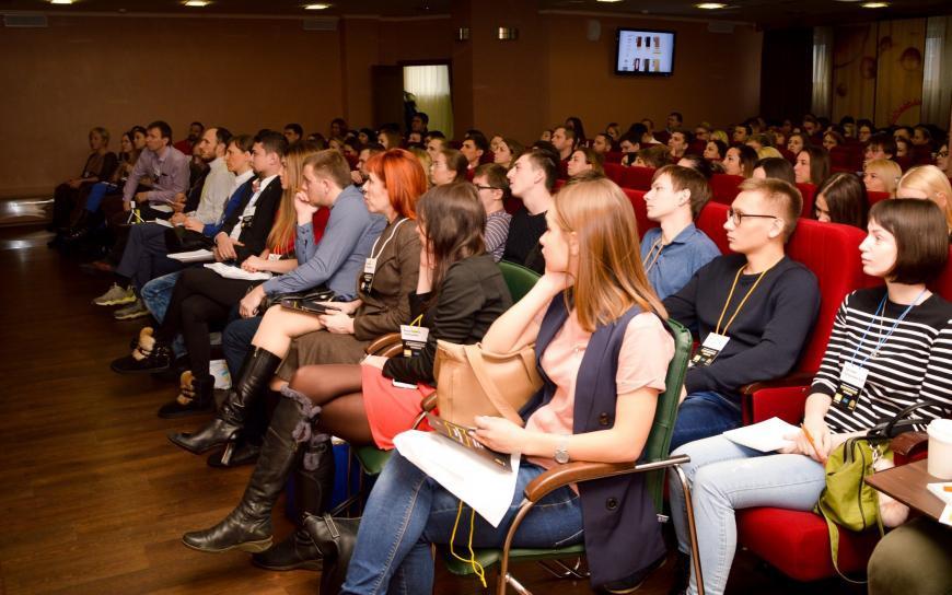Как сделать хорошую конференцию с первого раза