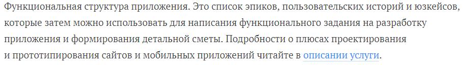 Пример корректной ссылки в тексте