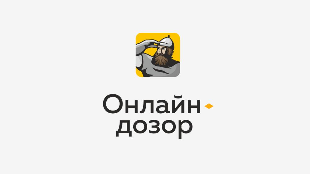 Дизайн мобильного приложения  для проекта «Цифровой город»