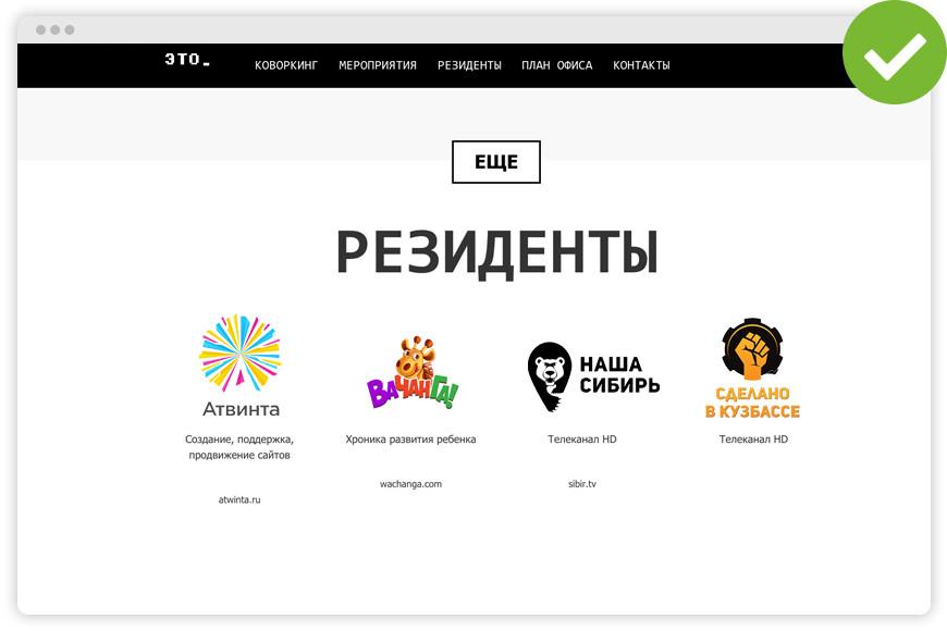 Дизайн сайта оценка оформления