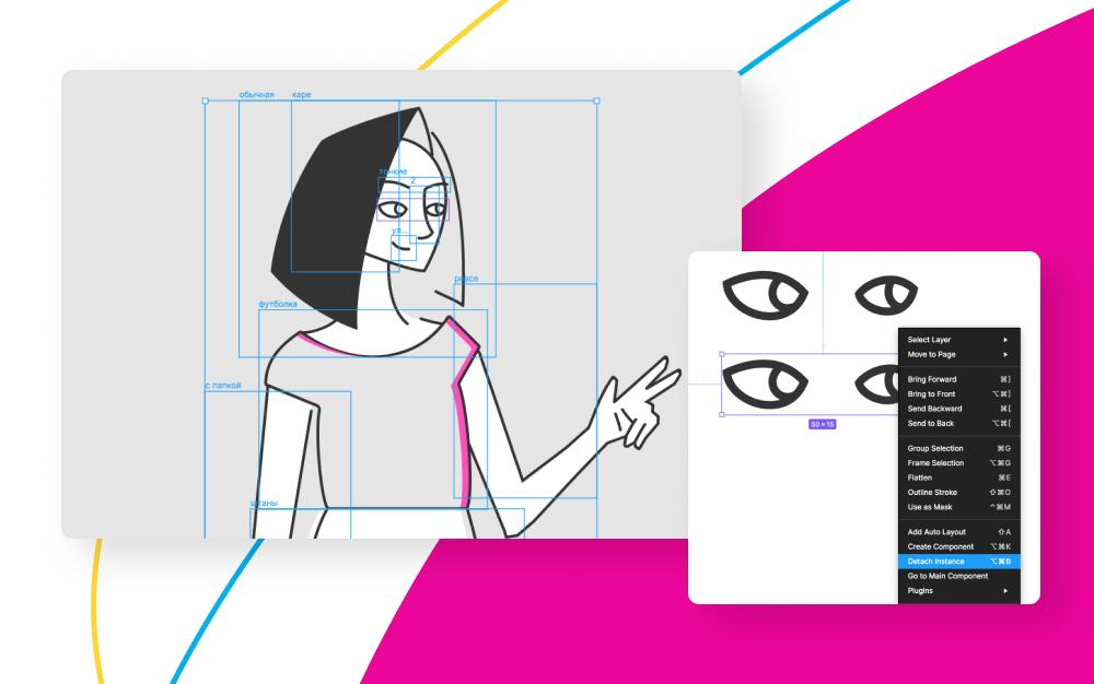 Пошаговый мануал по созданию конструктора иллюстраций в онлайн-сервисе Figma