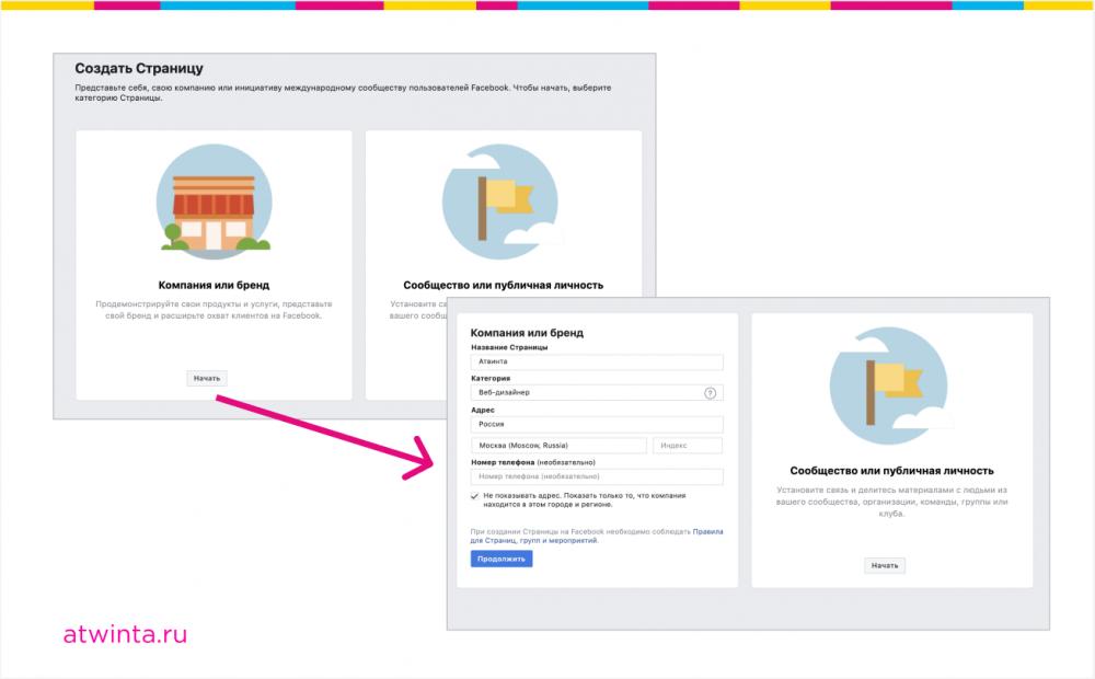 Как перевести профиль в Инстаграм в бизнес-аккаунт