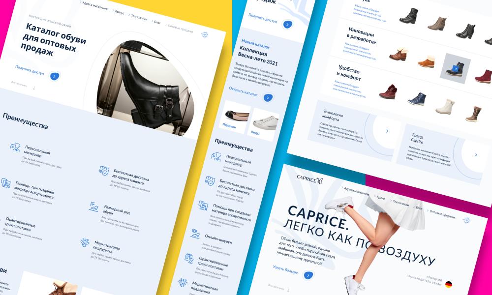 Какой дизайн не нужен сайту интернет-магазина