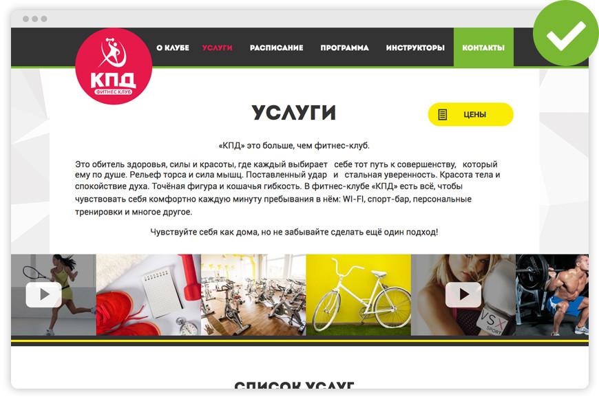Дизайн сайта аудит