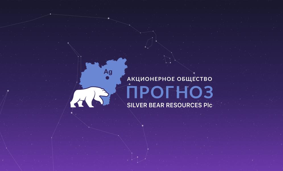 Сайт компании, занимающейся добычей серебра