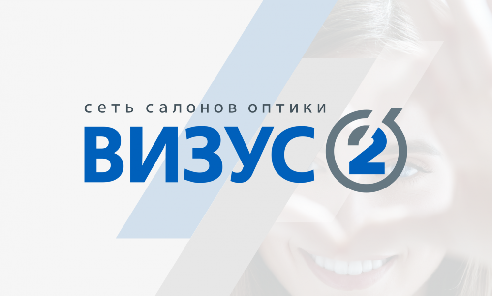 Корпоративный  сайт для сети салонов оптики
