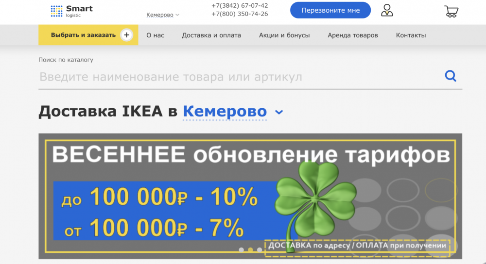 mvp интернет магазина