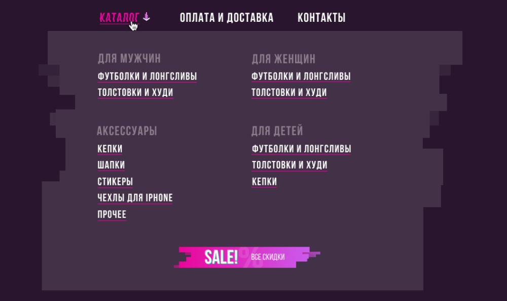 Интернет-магазин брендовой атрибутики для Российской Дрифт Серии