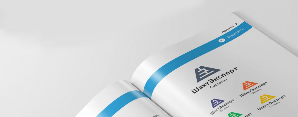 Разработка логотипа для промышленного ПО