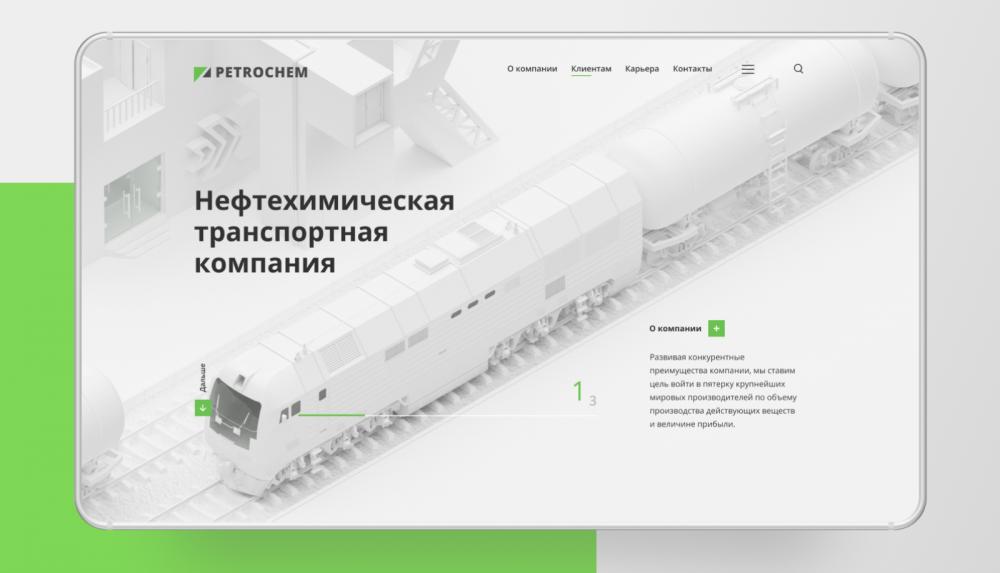 Нефтехимическая транспортная компания