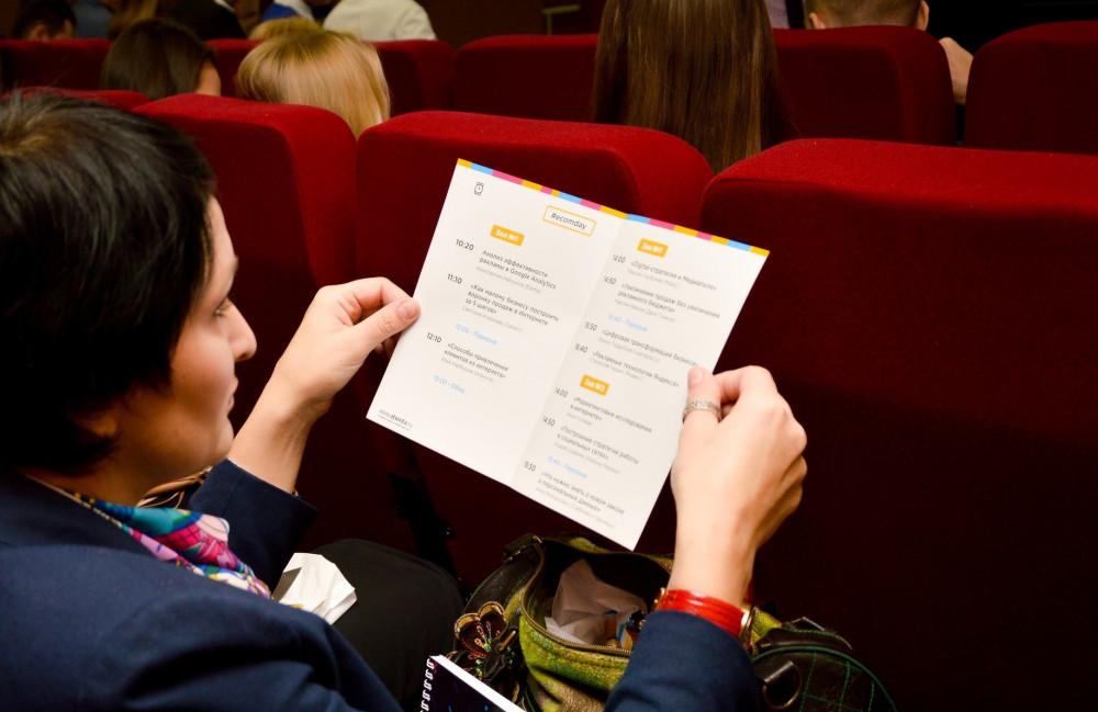 Чек-лист: организовать хорошую конференцию с первого раза