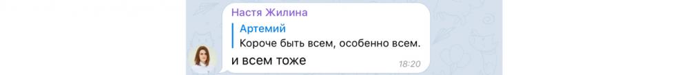 CHIPEC—4: дизайнерская конференция в Красноярске
