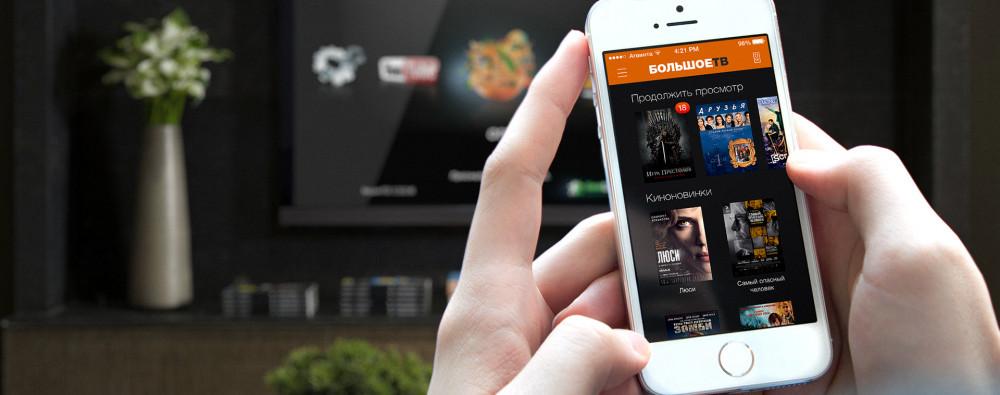 Разработка мобильного приложения  интернет провайдера для цифрового телевидения