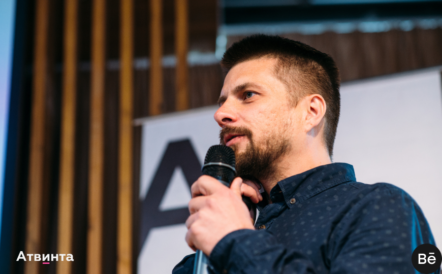Артемий Фоминых, спикер Behance Portfolio Reviews-2019