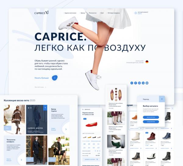 Сайт для бренда немецкой обуви Caprice