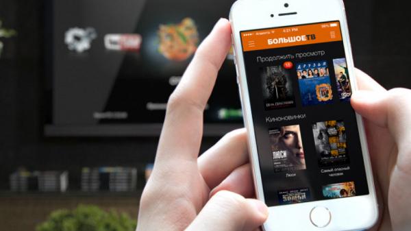 iOS-приложение «Большое ТВ»