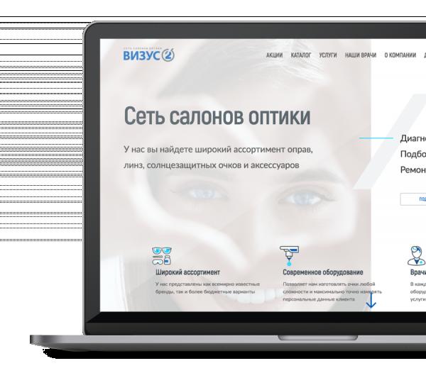 """Экран """"Главная"""" - мокап"""