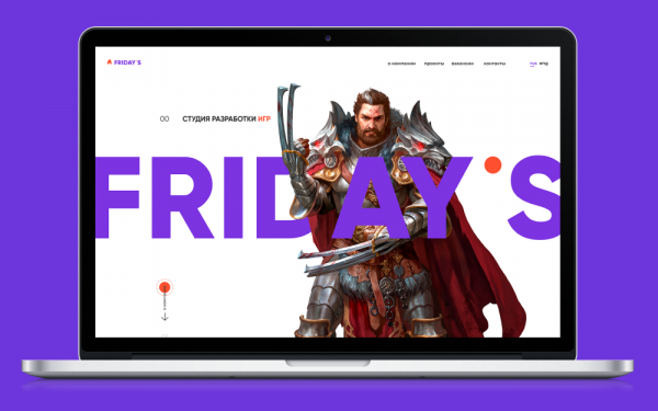 Корпоративный сайт для студии веб-разработки игра Friday`s